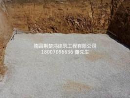 南昌荊楚鴻建筑工程有限公司-產品展示